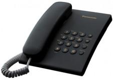Телефонный аппарат Panasonic KX-TS2350 RUT