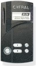 Цифрал М-2М/TV блок вызова